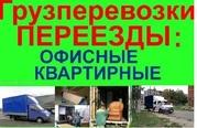 Грузоперевозки в Алматы от Ильи и Компании