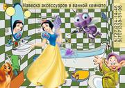Навеска Алматы. Сверление по кафелю в Алматы,  навеска ванных наборов,  аксессуаров