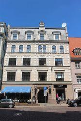 Квартира Вид на жительство в Латвии