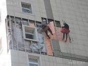 Утепление стен Алматы