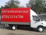 Перевозки по Алмате