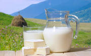 продом коровье молоко для постоянных клиентов жду предложений