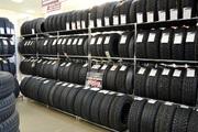 Продажа шин,  колес,  резины для всех видов авто