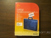 Office 2010 Professional Russ. Box