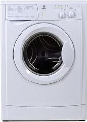 Продаем стиральные машины б/у.