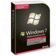 Microsoft Winows 7 Ultimate  (32-64 bit) eng/rus. Box,  Продам Алматы.
