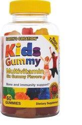 Натуральные витамины для детей Кидс Гамми