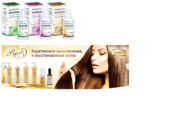 HELSO Средства по уходу за волосами и кожей