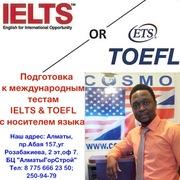 Подготовка к тестам IELTS and TOEFL с носителем в Алматы!