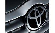 АВТОРАЗБОР Toyota TACOMA