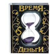 Часы песочные Время - деньги 46314