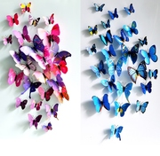 Бабочки декоративные 46175