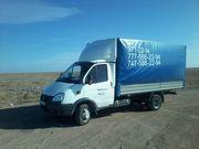Доставка груза в г.Астана