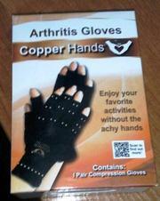 Перчатки Анти Артрит с компрессионным эффектом 46249