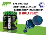 ЭНЕРГЕТИК / N.O. MUSCLE PHARM ASSAULT,  1.6 LBS.