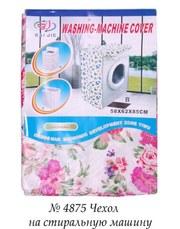 Чехол для стиральной машинки 46047