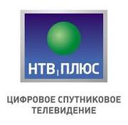 НТВ-ПЛЮС Восток-установка комплекта спутникового телевидения!