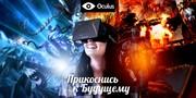 Ощути 100% погружение в виртуальную реальность!