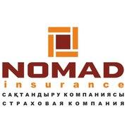 Автострахование от компаний НурПолис,  Nomad Insurance