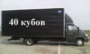 Оборудованные мебельные фургоны