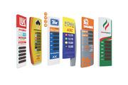 Рекламные стелы