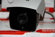 Продам уличная камера видеоаблюдения AHD,  Full HD,  модель Smart 206