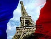 Французский язык с