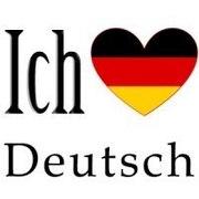 Немецкий язык от Open Door!