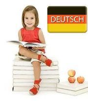Немецкий язык для ДЕТЕЙ от Оpen Door!