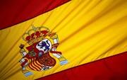 Испанский язык от Open Door!