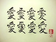 Китайский язык от Open Door!