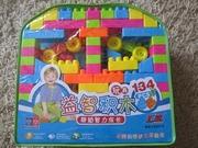 Конструктор детский пластик блоки 34268