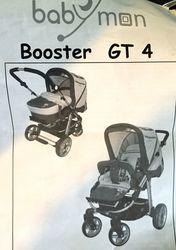 детскую коляску производства Германии продам