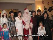 Курсы казахского языка в Алматы