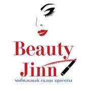 Мобильный салон красоты BeauyJinn. Салона красоты с выездом к клиенту