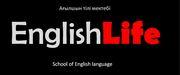 Курсы Английского языка EngllishLife В Алматы