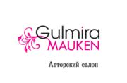 Авторский салон «GULMIRA MAUKEN».