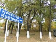 Продам участок в 4 км от Алтын Орды