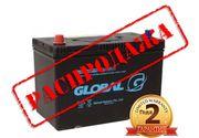 Аккумулятор Global 90ah с доставкой и установкой - распродажа