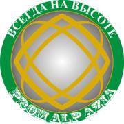 Промышленные альпинисты в Алматы