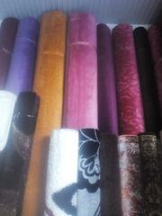 Ковры,  дорожки,  ковролан разных цветов и размеров в любом количестве.