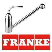 FRANKE техника,  установка,  ремонт,  запасные засти