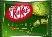 KitKat в японском шоколаде из зелёного чая