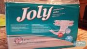 Подгузники памперсы для взрослых