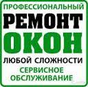 Ремонт окон в Алматы