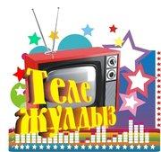 Актерское мастерство в школе телеведущих