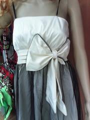 Платье на выпускной, Новое