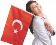 Набор группы по турецкому языку начинающий А1 от open Door!