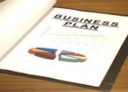 Разработка бизнес планов в Алматы