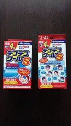 Охлаждающие пластыри при температуре для детей, 16 шт Япония
